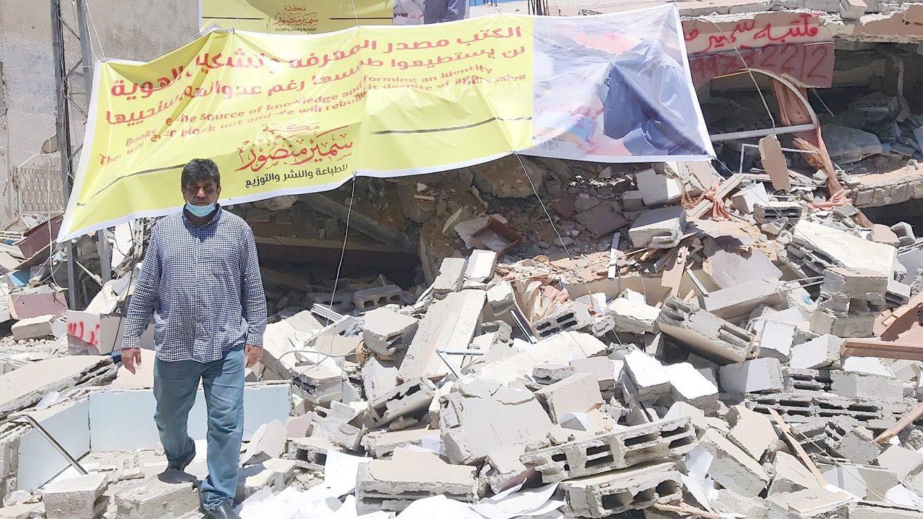 Gaza : après la destruction des corps, l'attentat contre la culture